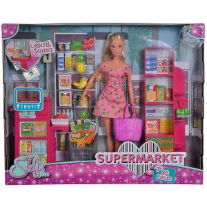 Steffi Supermarket